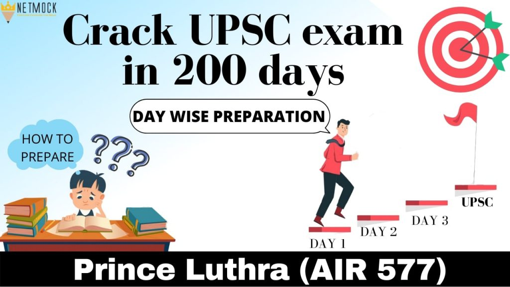Crack UPSC exam in 200 days